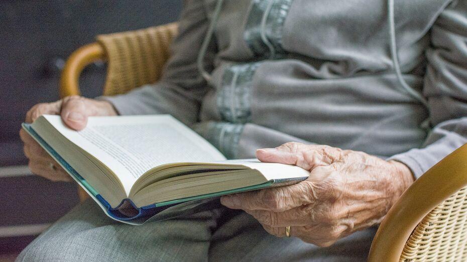 Дому-интернату для престарелых и инвалидов под Воронежем передали более тысячи книг
