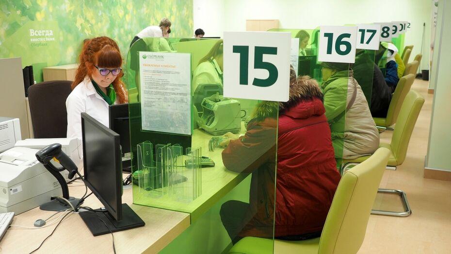 В Воронеже после реконструкции открылся офис Сбербанка «Левобережный»