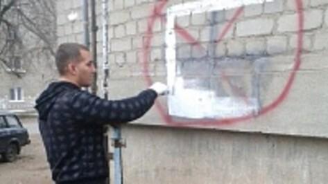 Семилукцы закрасили свастику на городских и сельских улицах