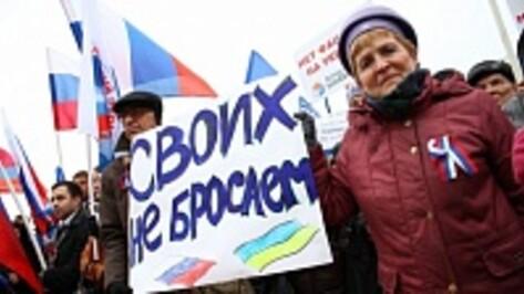 Депутат Госдумы от Воронежской области предложил перенести День народного единства на 16 марта