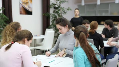 Воронежских студентов приглашают начать карьеру со второго курса обучения