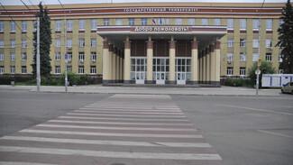 ВГУ планирует провести защиту дипломов дистанционно
