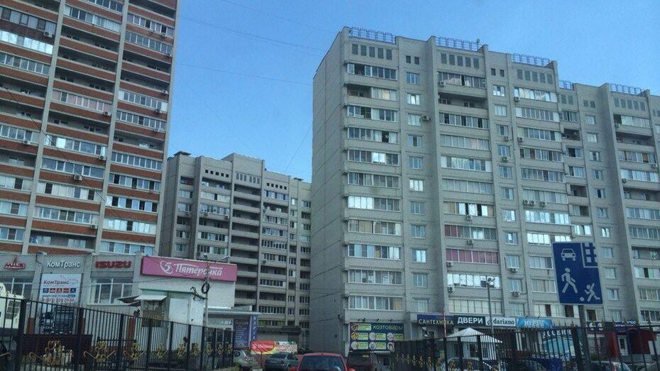 В Воронеже цены на вторичное жилье снизились на 2%