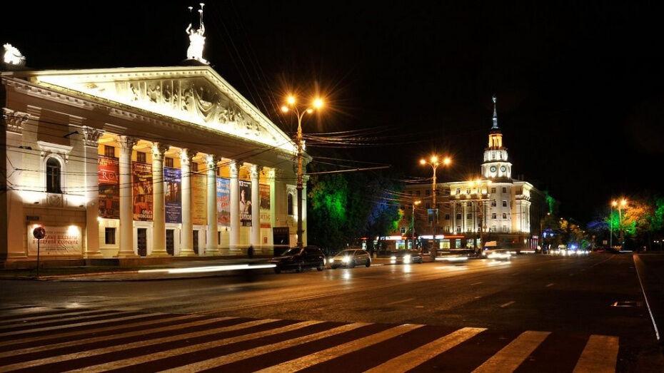 В Воронеже порекомендовали снести театр оперы и балета на площади Ленина