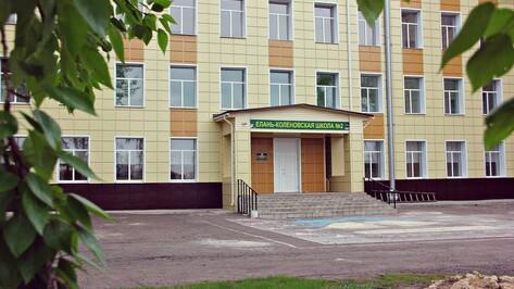 К школе Новохоперского района пристроят спортзал за 27,5 млн рублей