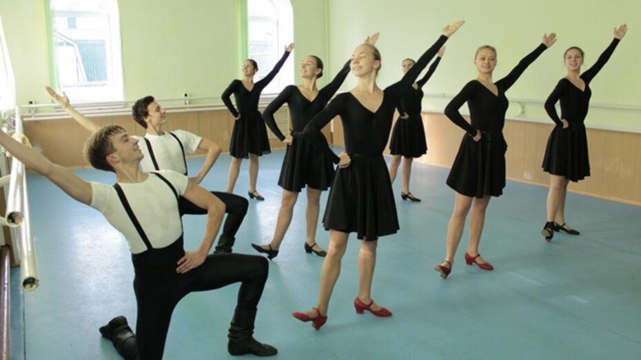 В воронежском хореографическом училище поставят «Снежную королеву»