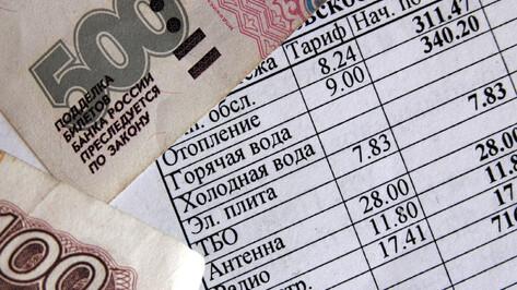 Губернатор: «Поставщики услуг ЖКХ должны повышать цены, исходя из инфляции, не больше»