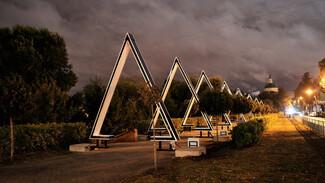 На Советской площади в Воронеже появились гигантские светящиеся треугольники