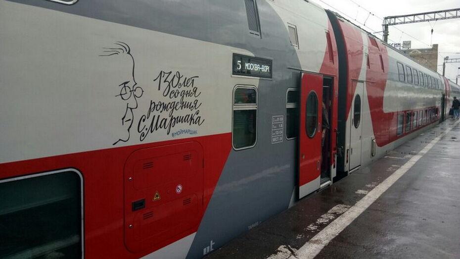 Двухэтажный «Поезд Маршака» прибудет из Москвы в Воронеж 14 июня