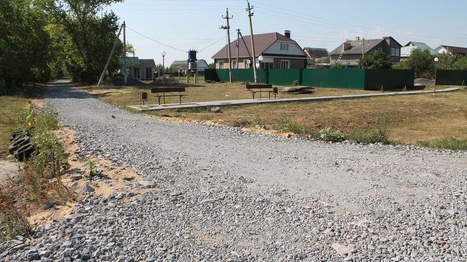 В хохольском селе Гремячье отремонтировали дорогу на улице Пролетарской