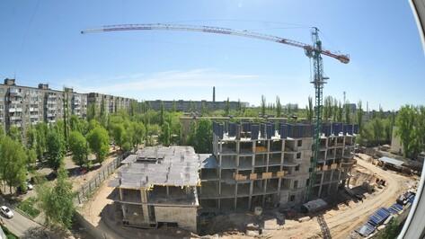 Мэрия Воронежа выкупит скандальное здание на Ленинском проспекте после окончания стройки
