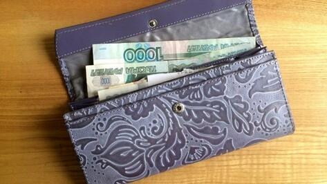 Средняя зарплата в Воронежской области выросла до 25 тыс рублей