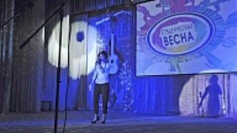 В Бутурлиновке прошел зональный этап фестиваля «Студенческая весна-2014»