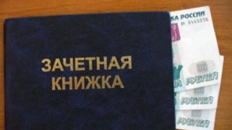В Воронеже двое преподавателей вузов попались на взятках: зачет для студентов стоил тысячу рублей