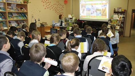 Воронежская область попала в топ-10 регионов по числу «заповедных уроков»