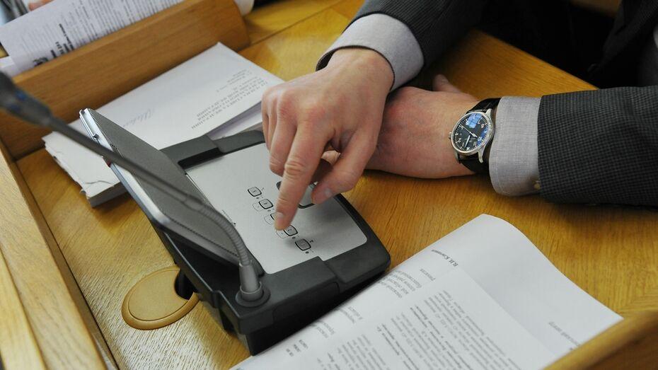 Воронежская облдума: как изменился депутатский корпус после выборов