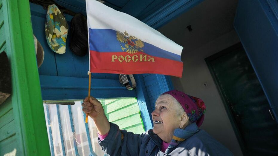 Власти поздравили жителей Воронежской области с Днем народного единства