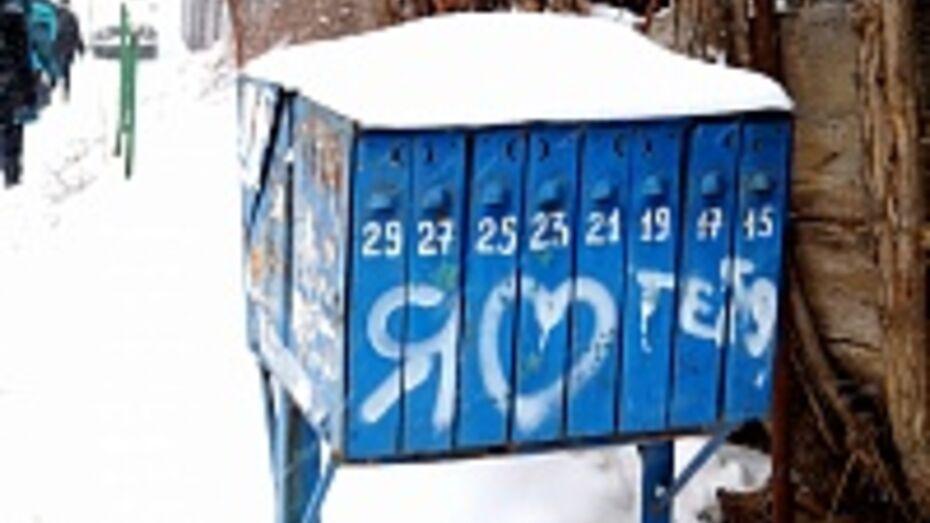Почта России на Прощеное воскресенье устраивает в Воронеже мероприятие