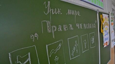 В Воронеже суд по обвинению учителя в доведении девочки до попытки суицида закрыли для СМИ