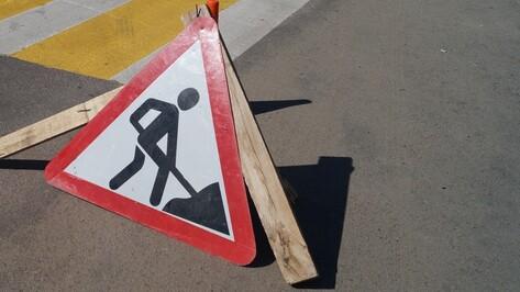 В Воронеже начался ремонт асфальта на Северном мосту