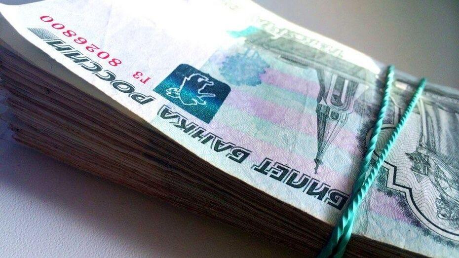 Семилукцы собрали для многодетных погорельцев более 70 тыс рублей