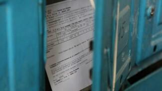 Инструкция РИА «Воронеж». Как жильцам открыть спецсчет для взносов на капремонт
