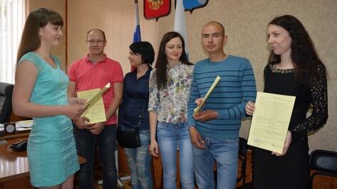 В Нижнедевицком районе 4 семьи получили сертификаты на приобретение жилья