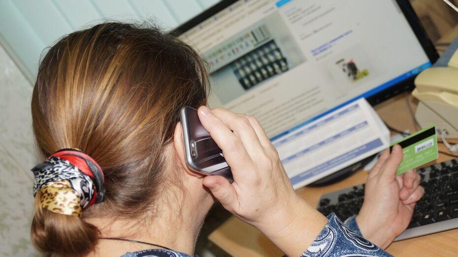 Жительница Петропавловского района перевела телефонному мошеннику 100 тыс рублей
