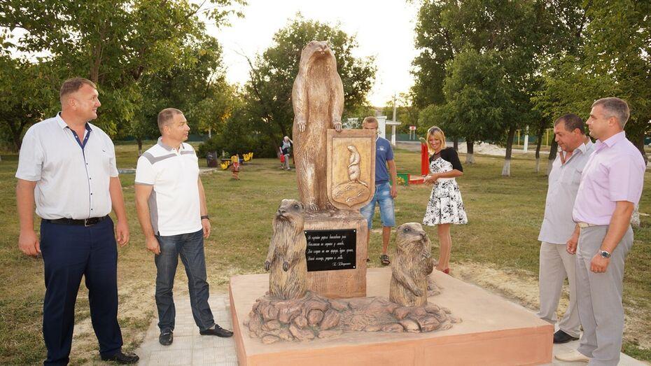 В Богучарском районе установили памятник сурку-байбаку