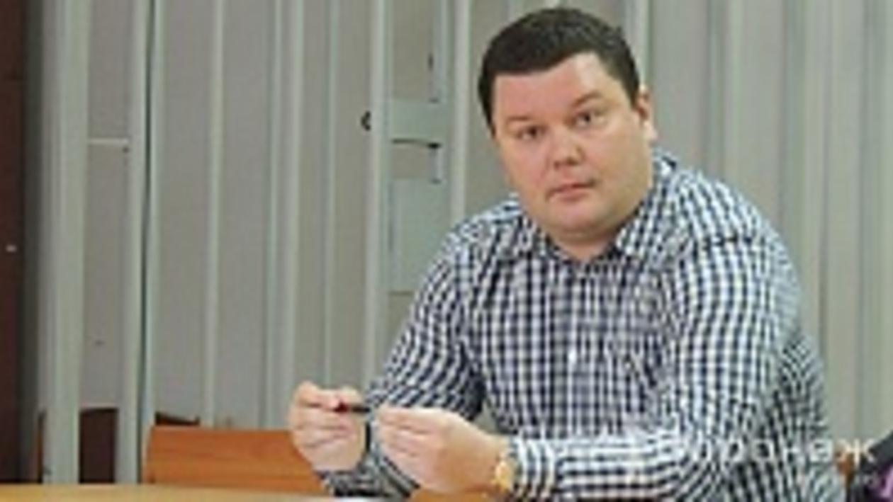 В Воронеже суд закрыл процесс по делу экс-чиновника, обвиняемого в незаконной разработке песчаного карьера