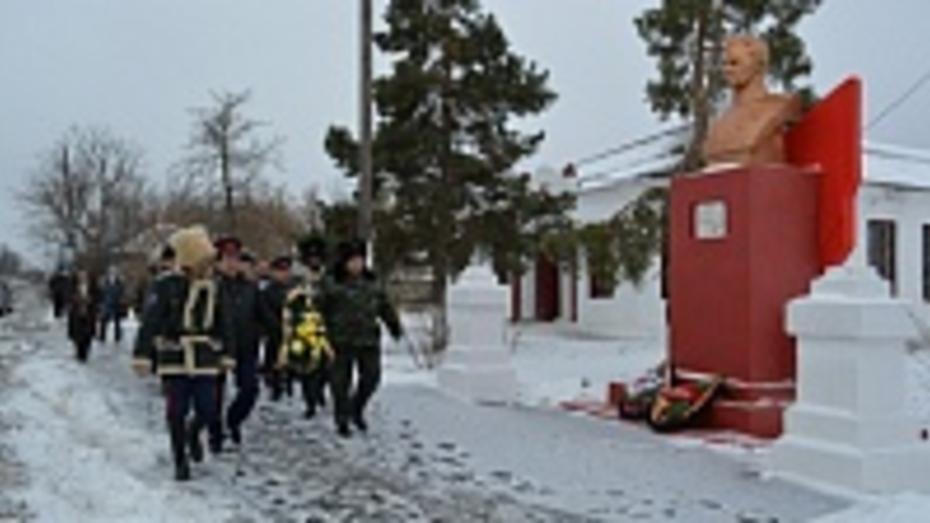 В Петропавловке почтили память Героев Отечества