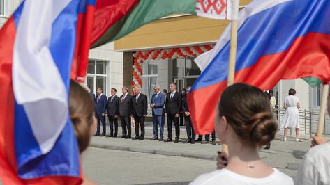 Воронежская область договорилась о сотрудничестве с Республикой Беларусь
