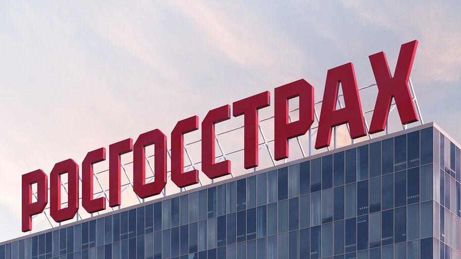 Чистая прибыль группы «Росгосстрах» в 2020 году составила 7,6 млрд рублей