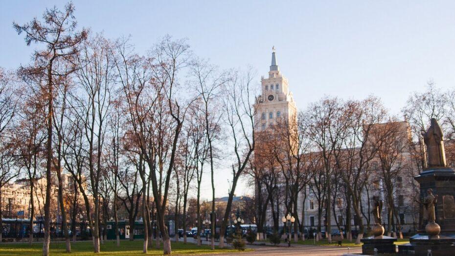 Конференция Московского урбанистического форума пройдет в Воронеже