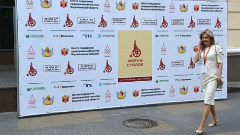 Прием заявок на воронежскую бизнес-премию Столля откроется 28 февраля