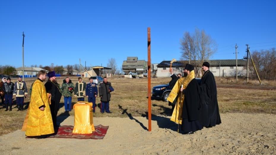 В Верхнем Мамоне заложили храм Успения Пресвятой Богородицы