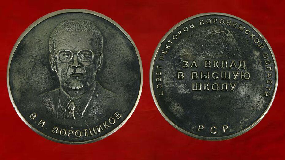 Медалью за вклад в развитие высшей школы региона награжден Алексей Гордеев
