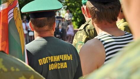 Через Бутурлиновку прошел автопробег пограничников