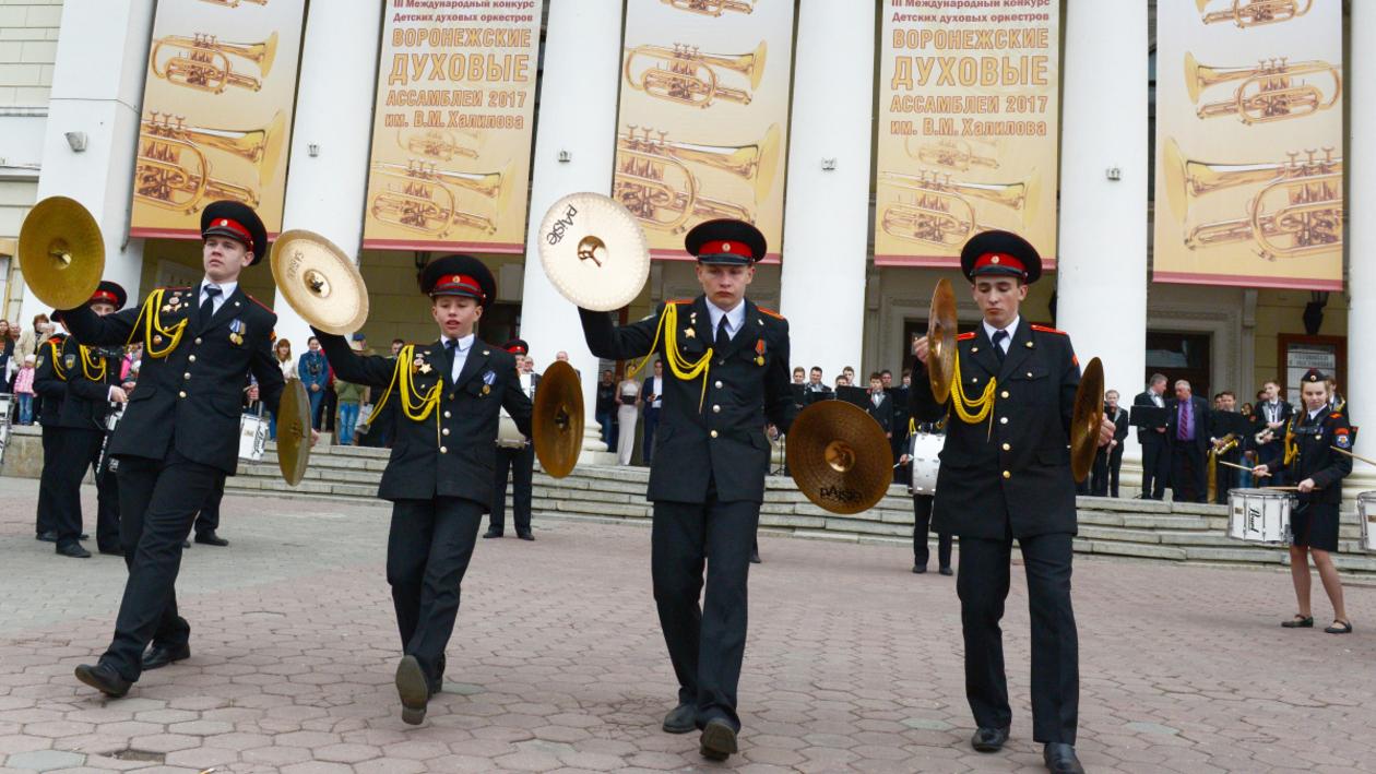Гид РИА «Воронеж». Как развлечься в выходные 18 и 19 мая