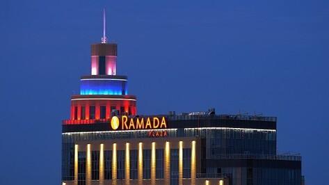 Пятизвездочный отель сети Ramada откроется в центре Воронежа в октябре