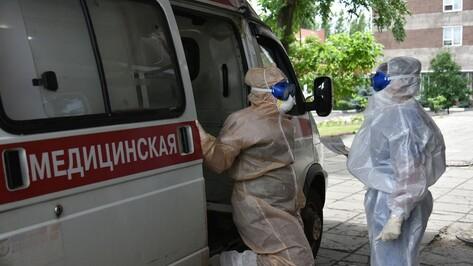 Еще 197 воронежцев победили коронавирус