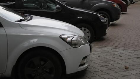 Парковку на проспекте Революции в Воронеже запретят на 5 часов
