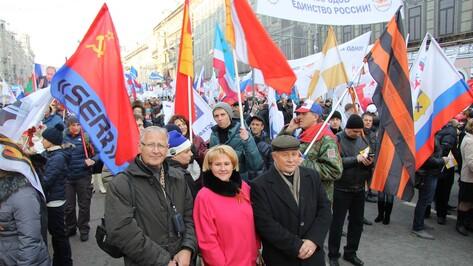 Воронежское землячество отметило День народного единства в Москве