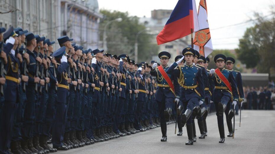 В центре Воронежа ограничат движение на 3 дня из-за присяги курсантов