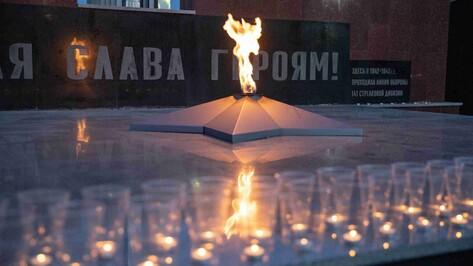 В Нововоронеже в десятый раз зажгли «Свечу памяти»