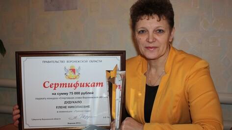 Тренер из Ольховатки стала лауреатом премии «Спортивная слава Воронежской области»