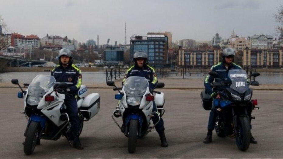 Воронежские госавтоинспекторы проведут моторейды