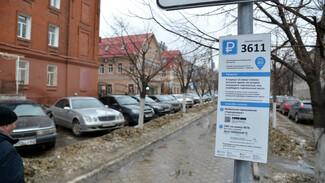 Квест на 15 минут. Воронежцы раскритиковали платные парковки на общественных слушаниях