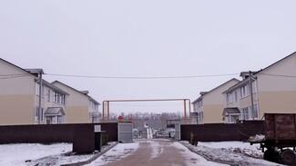 В Кантемировском районе железнодорожники пожаловались на условия проживания
