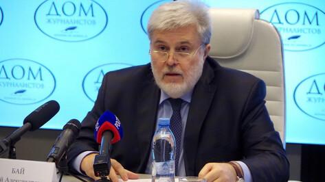 Уровень безработицы в Воронежской области достиг исторического минимума